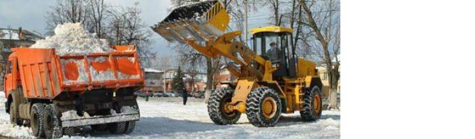 Скрепер для уборки снега 40 см